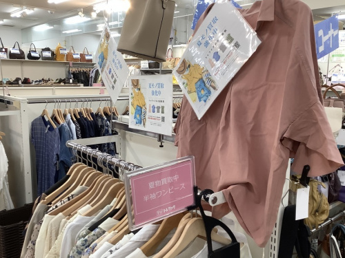 服 買取 中古のスニーカー 買取 神戸 神戸
