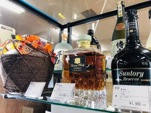 ブランデー 買取 神戸のウイスキー 買取 神戸
