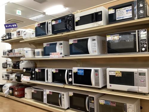 ブランド 買取 神戸新長田