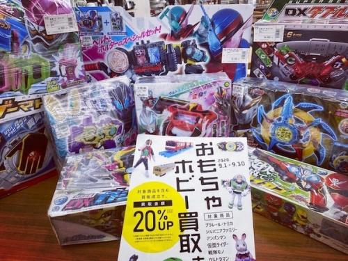 おもちゃ買取 のホビー 買取 神戸