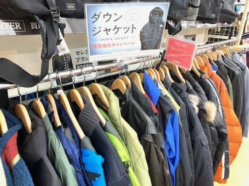 古着 買取 神戸の関西