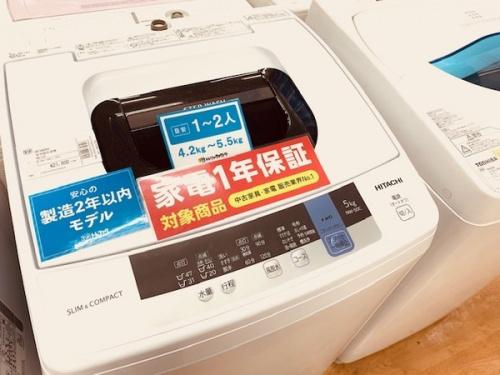 洗濯機 中古 神戸の中古家電 買取 神戸