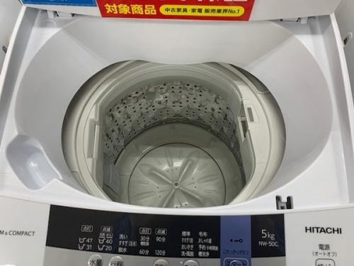中古家電 買取 神戸の家電 買取 神戸