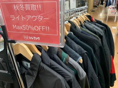 衣類 販売 神戸の古着 販売 神戸