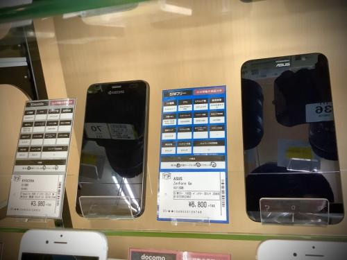 スマホ買取のiPhone 中古