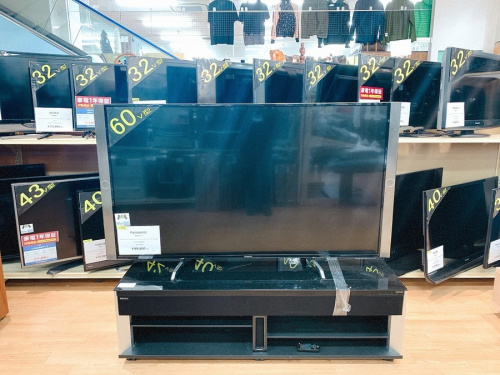 テレビ 中古 神戸のテレビ 買取 神戸