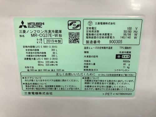 冷蔵庫 中古 販売の家電 買取 神戸