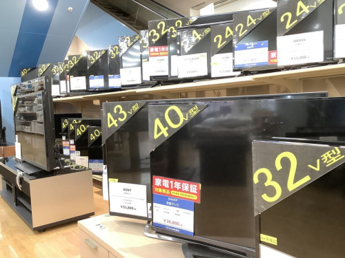 中古家電 買取 神戸の液晶テレビ 買取 神戸