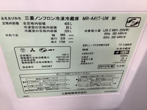 冷蔵庫 買取 神戸の中古家電 販売 神戸