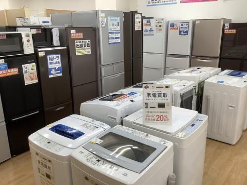 中古家電の神戸新長田 買取
