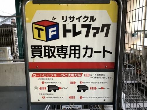 インテリア 販売 神戸のバッグ 買取 神戸