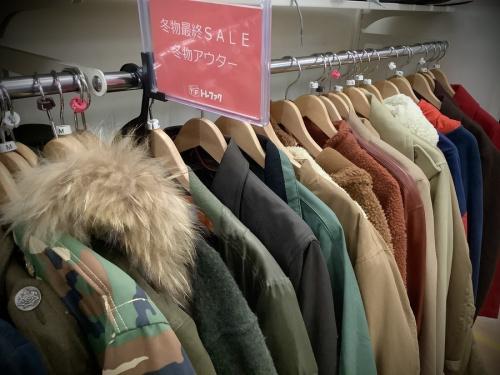 ジャケット 販売 神戸の古着 販売 神戸
