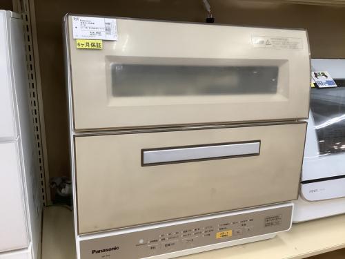 食洗器 中古 神戸の中古家電 買取 神戸