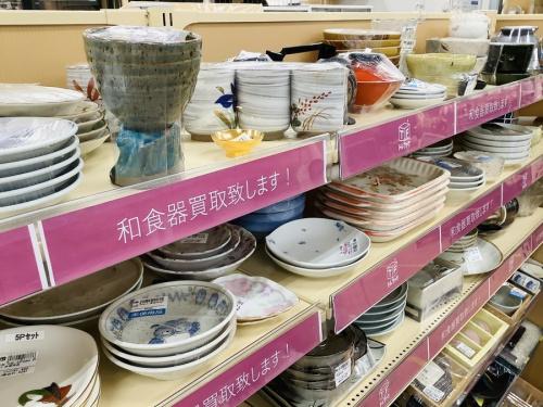 洋食器 神戸 販売の洋食器 買取 神戸