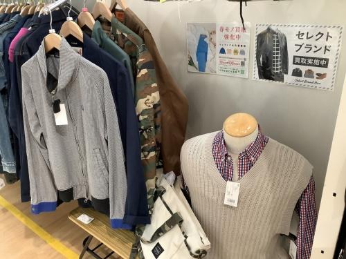 古着 買取 神戸の春服 販売 買取