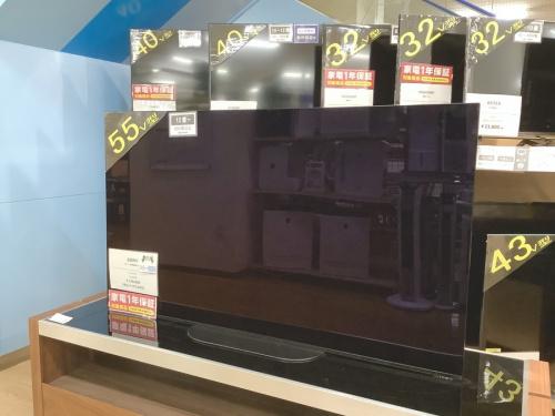 テレビ 中古 神戸の中古家電 買取 神戸
