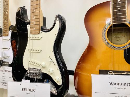 ギターケース 神戸 買取のベース 神戸 買取