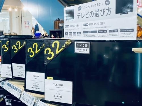 生活家電の中古家電 買取 神戸