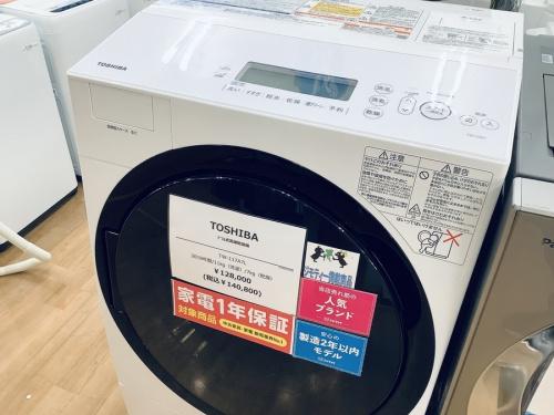 洗濯機 中古の中古家電 神戸