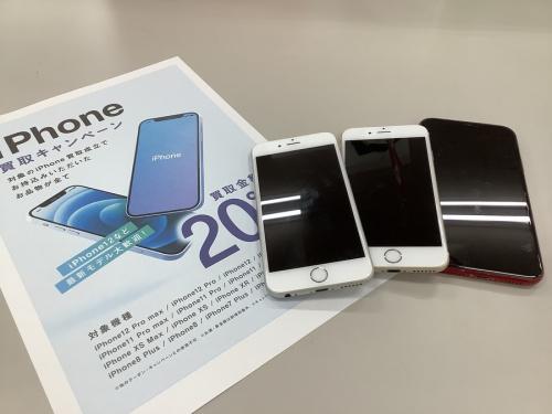 iPhone 買取 のiPhone 中古 神戸