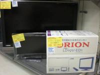 地上デジタル液晶テレビ