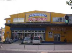 トレファク練馬店ブログ