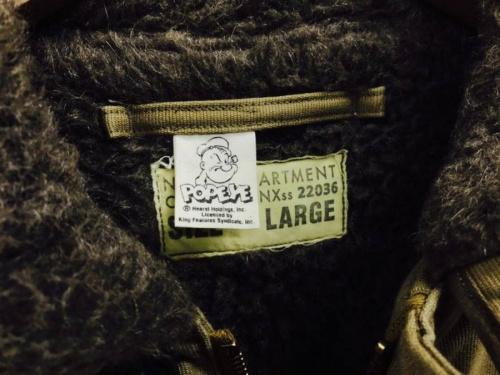N-1のデッキジャケット