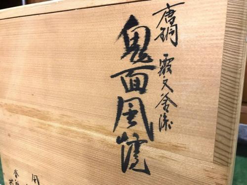 唐銅の家具・インテリア