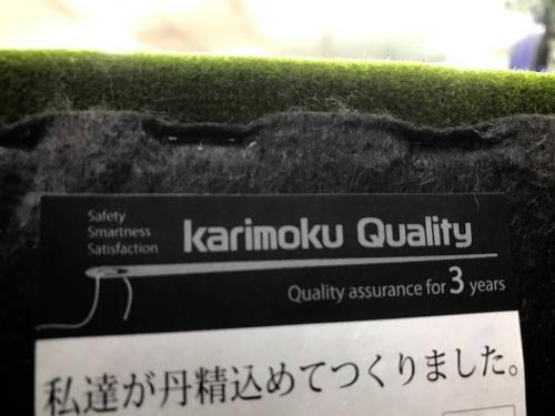 カリモク60のチェア