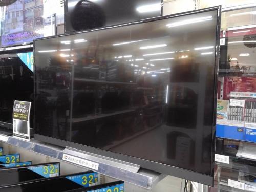 板橋 練馬 中野 池袋 中古 テレビの板橋 練馬 中野 池袋 中古家電 買取