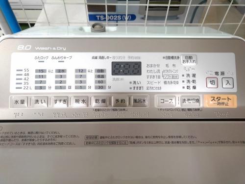縦型洗濯乾燥洗濯機の板橋 練馬 中野 池袋  中古 洗濯機 買取