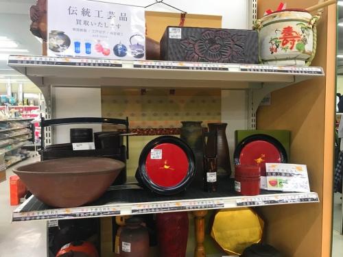 板橋 練馬 中野 池袋 食器 中古 買取のなんでも買取