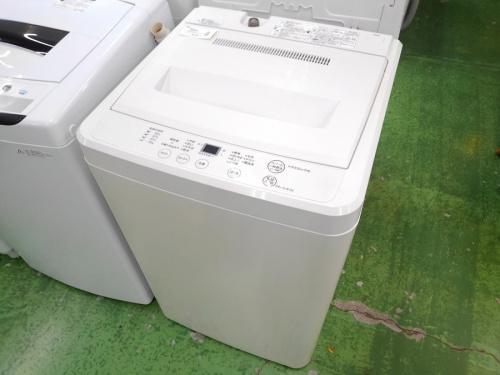 板橋 練馬 中野 池袋 洗濯機 中古 買取のなんでも買取