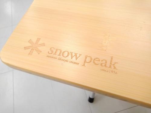 SNOWPEAK スノウピークの板橋 練馬 中野 池袋 アウトドア 買取