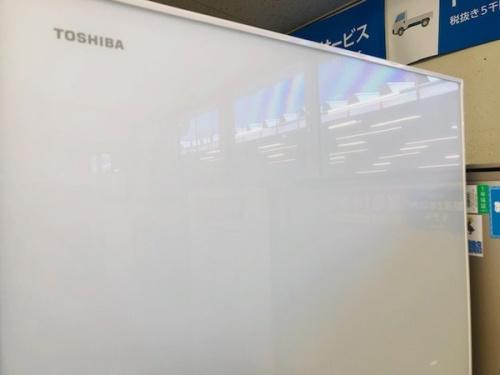 冷蔵庫のTOSHIBA・東芝