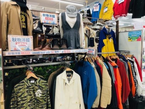 板橋 練馬 中野 池袋 古着 買取の秋物・衣類