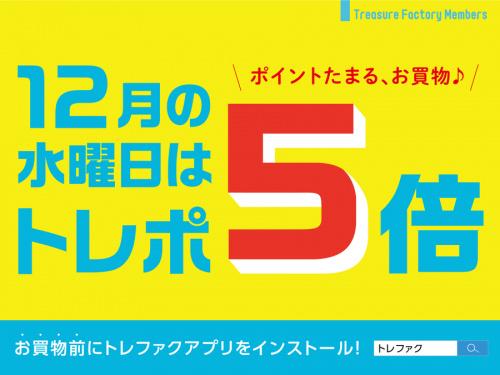 テレビのTOSHIBA・東芝