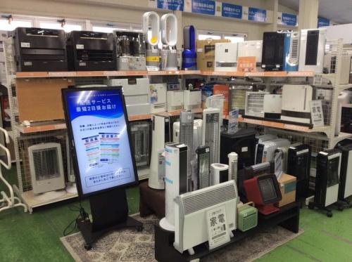 超音波式加湿器の東京 中古 買取 リサイクル
