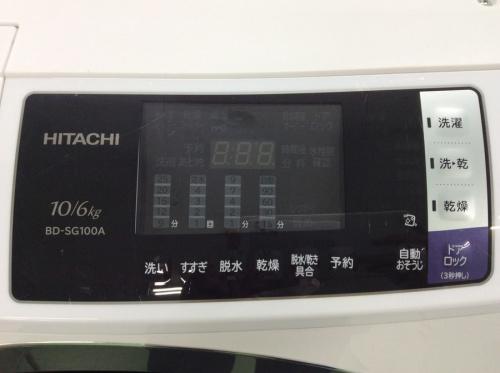 HITACHI 日立の板橋 練馬 中野 池袋 中古家電 買取