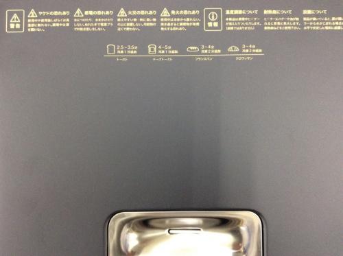 板橋 練馬 中野 池袋 中古家電 買取の東京 中古 買取 リサイクル