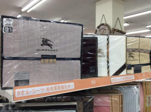 タオル 布団 寝具 毛布 ハンカチのBURBERRY バーバリー