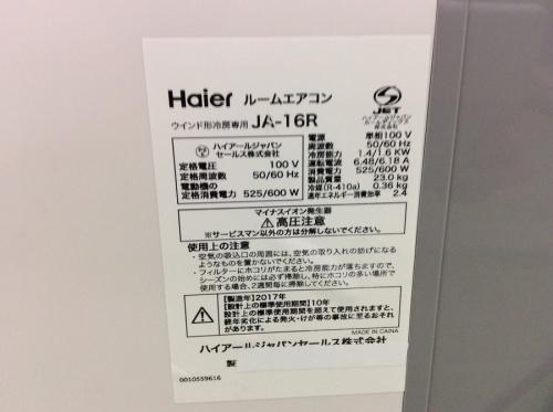 東京 中古 買取 リサイクル 処分