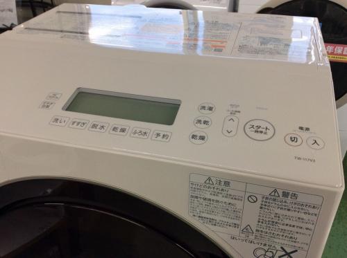 TOSHIBA(トウシバ)のTW-117V3L