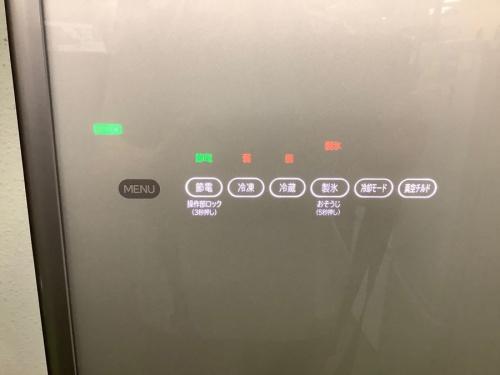 5ドア冷蔵庫のHITACHI 日立 ヒタチ