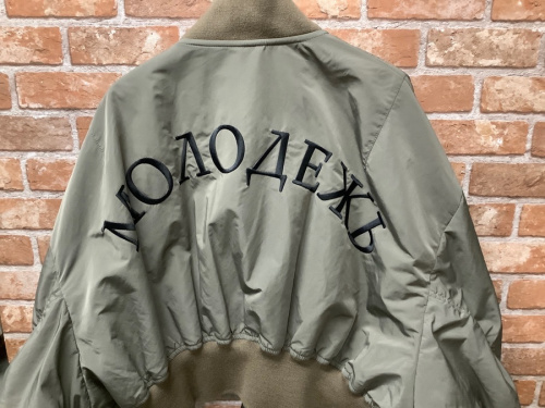MA-1ジャケットの練馬 東京 中古 リサイクル
