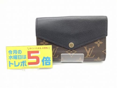 バッグ・財布の三つ折り財布