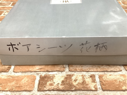 練馬 東京 中古 リサイクル