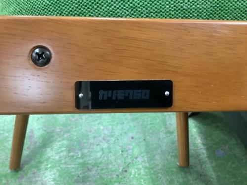 カリモク60の東京 練馬 中古 家具 買取