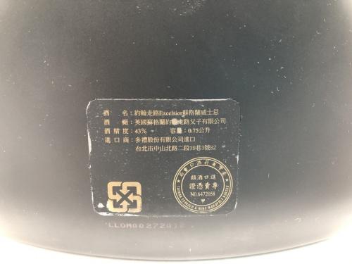 750mlの練馬 東京 中古 リサイクル