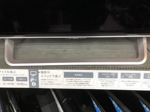 SHARPの家電 東京 中古 リサイクル
